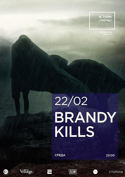 Афиша Brandy Kills