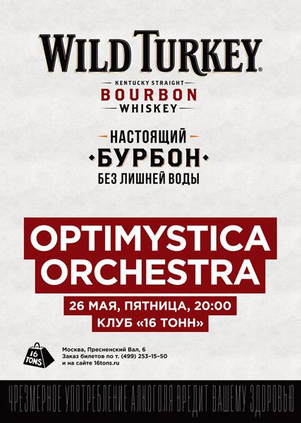 Афиша Optimystica Orchestra