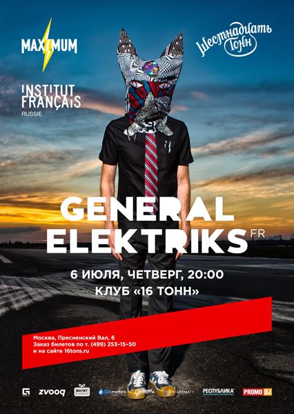 Афиша General Elektriks (FR)