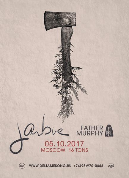 Афиша Jarboe и Father Murphy