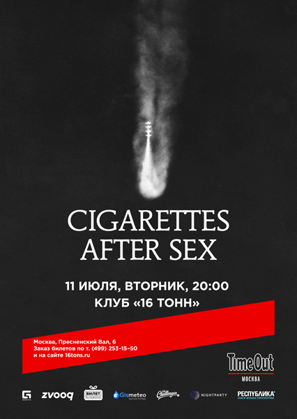 Афиша Cigarettes After Sex (USA)