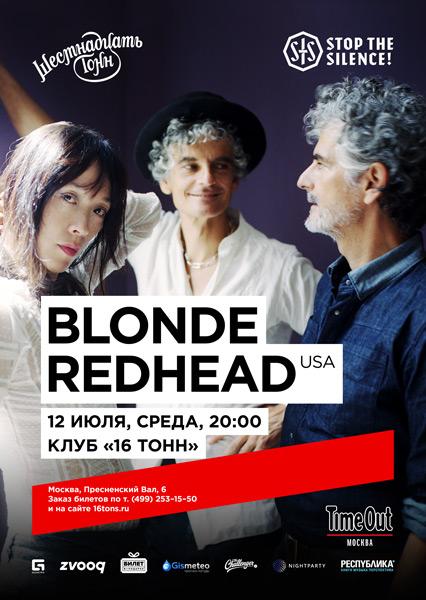 Афиша Blonde Redhead (USA)
