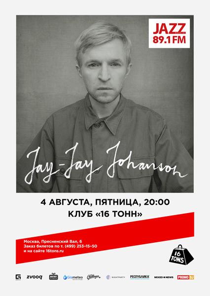 Афиша Jay-Jay Johanson (SWE)