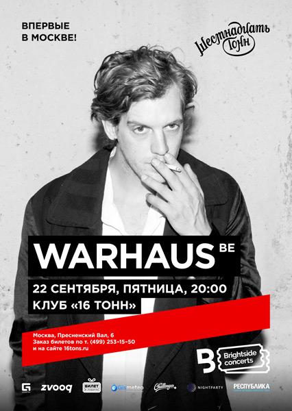 Афиша Warhaus (BE)
