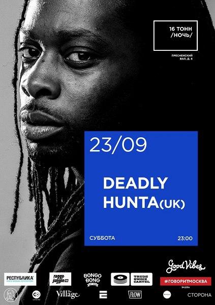 Афиша Deadly Hunta (UK)
