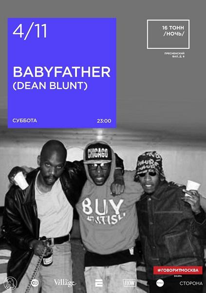 Афиша Babyfather (Dean Blunt)