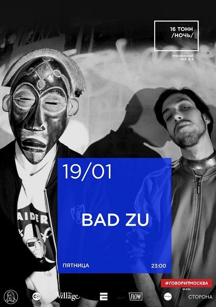 Афиша Bad Zu