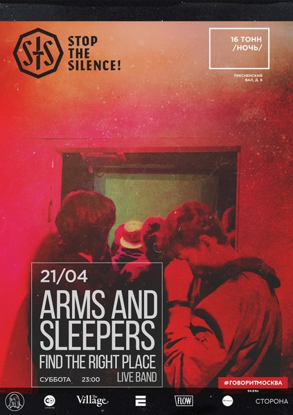 Афиша Arms And Sleepers (US)