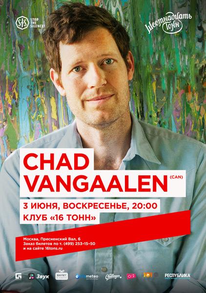 Афиша Chad VanGaalen (Canada)