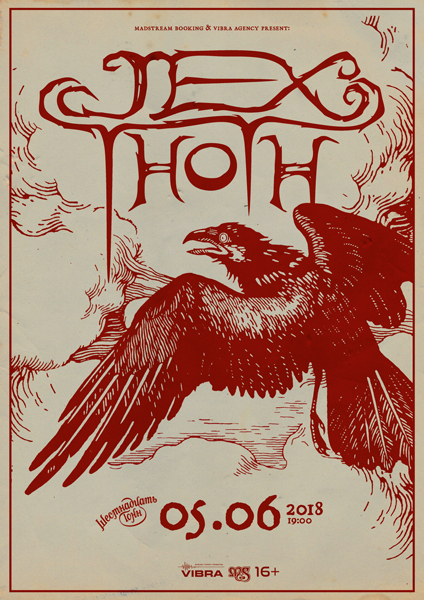 Афиша JEX THOTH (USA)