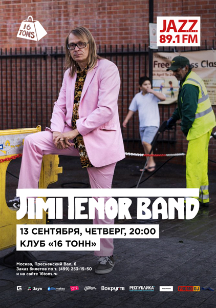 Афиша Jimi Tenor Band (Fin)