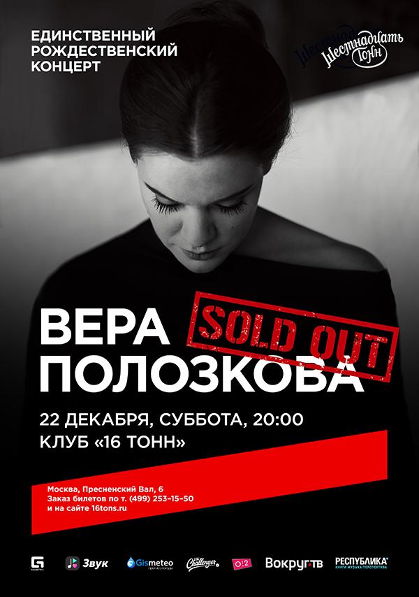 цирк на фонтанке 2017 купить билеты