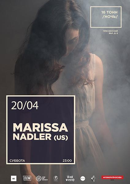 Афиша Marissa Nadler (US)