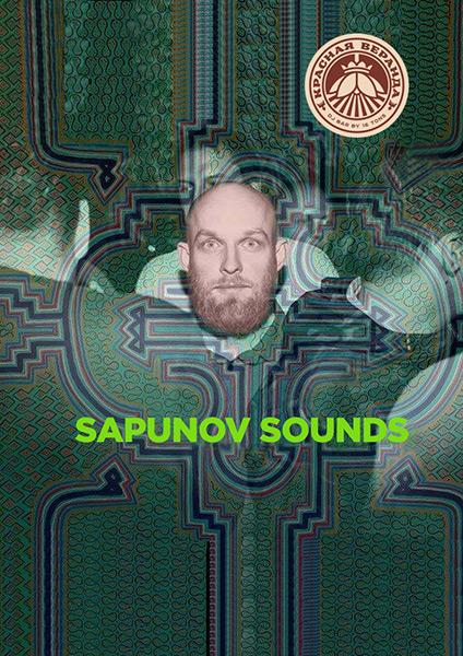 Афиша Красная веранда: Sapunov Sounds