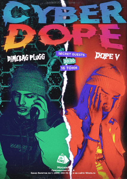 Афиша Dimebag Plugg x Dope V
