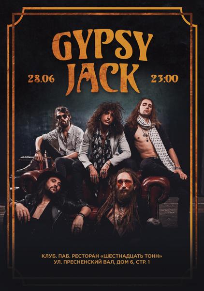 Афиша Gypsy Jack