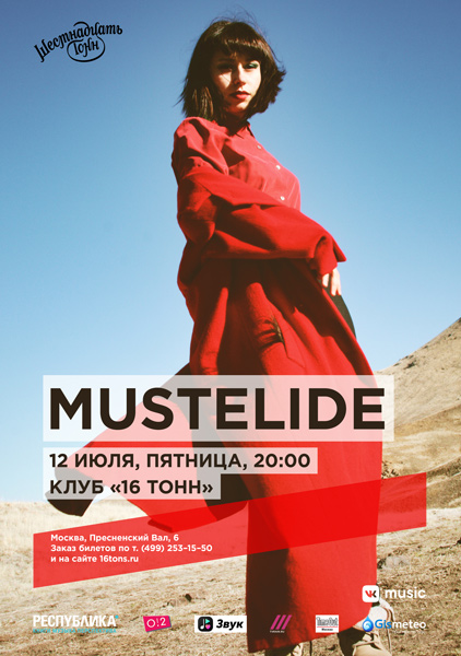 Афиша Mustelide (by)