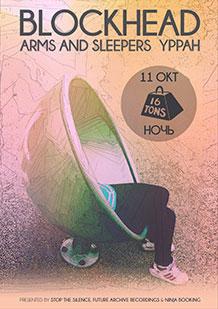 Афиша Blockhead / Arms and Sleepers / Yppah
