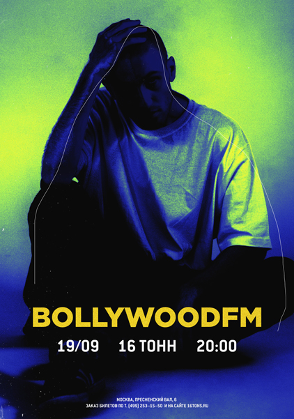 Афиша bollywoodFM