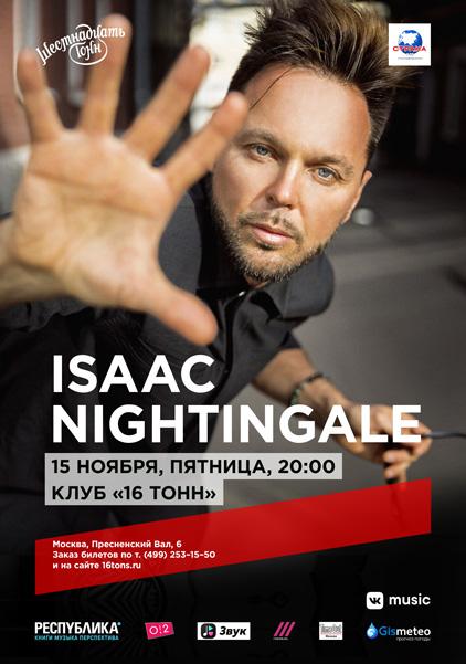 Афиша Isaac Nightingale