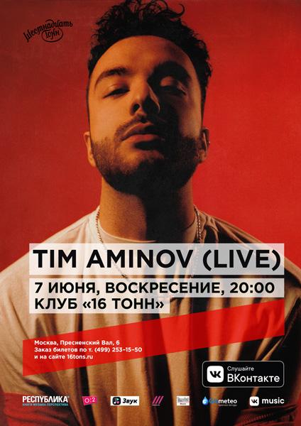 Афиша Tim Aminov (live)