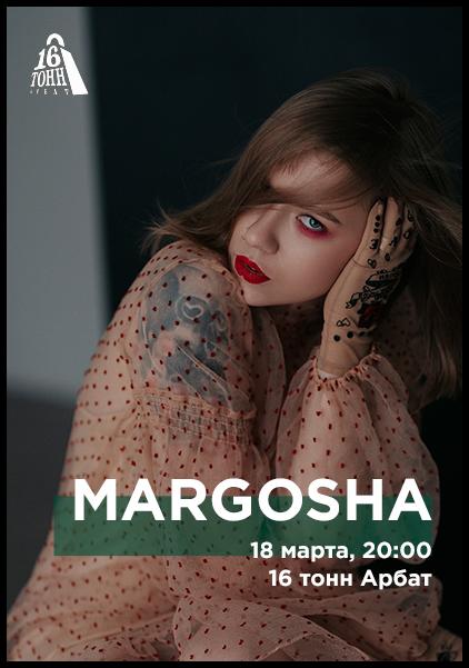 Афиша Margosha
