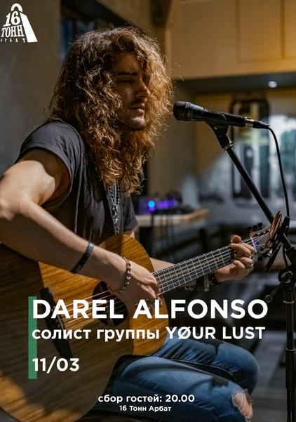 Афиша Darel Alfonso