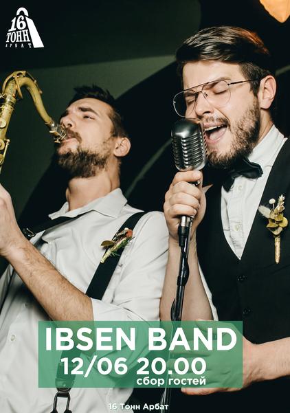 Афиша Ibsen Band