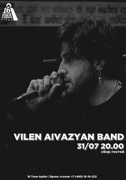 Афиша Vilen Aivazyan Band
