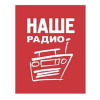 nashe.ru
