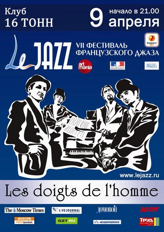 Афиша Le Jazz: Les Doigts de L'homme (FR)