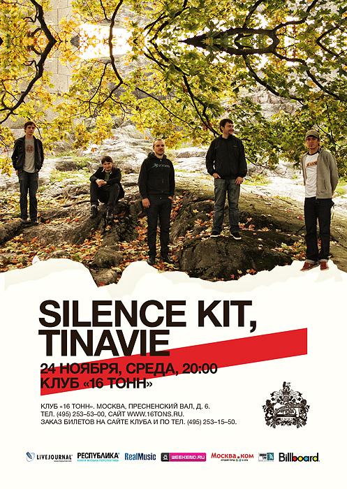 Silence Kit & Tinavie