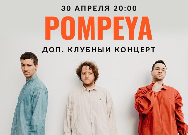 Клубы 2021 москва официальный сайт клубы орел ночные